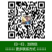 上海工业园区招商微信