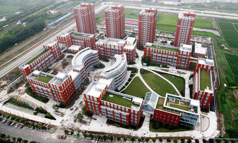 上海紫竹高新技术产业园区