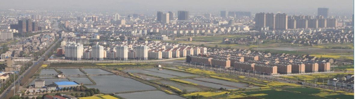 溧阳经济开发区