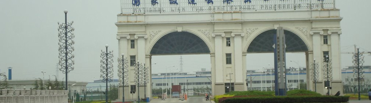 连云港出口加工区