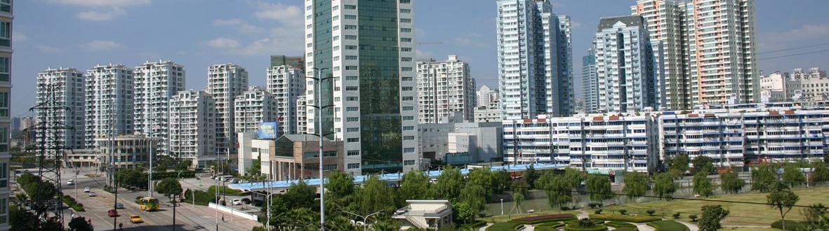 温州经济技术开发区