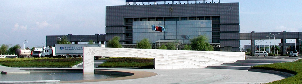 富阳经济技术开发区