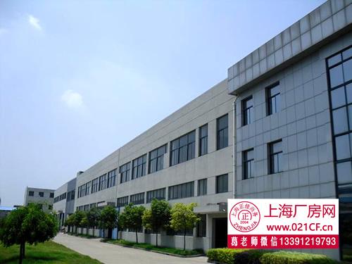 G1497闵行经济开发区 双层厂房仓库办公楼出租 共8000平方米