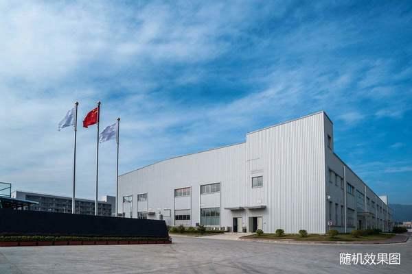 G1779青浦工业园区内 104地块 54亩工业用地2.5万平厂房出售