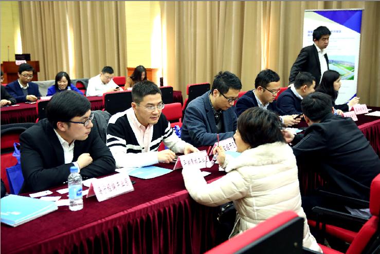 """上海市产业结构调整资源要素盘活推进联盟举办首次""""上海市产业结构调整盘活存量资源企业对接会"""""""