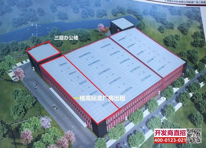 【开发商首次出租】松江洞泾镇工业园区1万平可装行车层高 12米厂房带办公楼出租