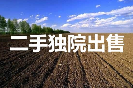 G2200 嘉定黄渡曹安路20亩独院厂房出售 9647平建筑 整体出售6000万