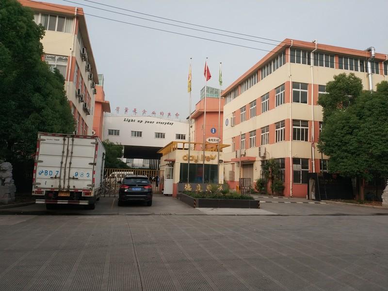 G2208 嘉定菊园新区菊城路标准厂房仓库出租 2楼1500平出租