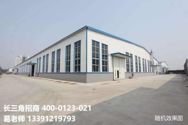来安土地出售南京边滁州工业园区土地出售20亩起0元起