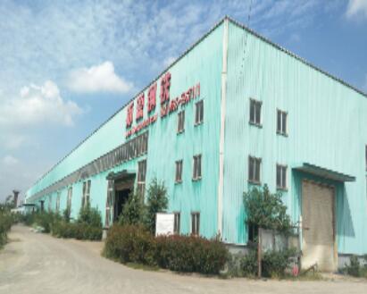 G2338马鞍山和县乌江新区 100亩 3栋厂房及1栋办公楼 厂房2万平单层有行车 3500万出售