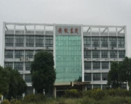 G2343南京边马鞍山和县开发区 工业用地144亩 单层行车厂房2万多平方米 整体出售