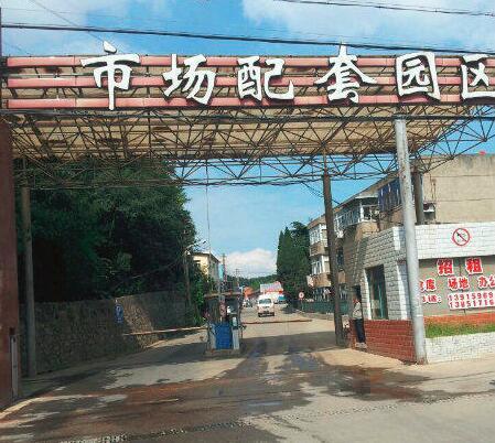 G2425南京玄武大道旁 车管所附近 距绕城高速1公里 200-1000平方仓库临时短租优惠出租