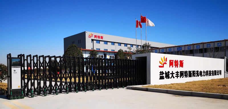 江苏盐城大丰 常州高新区大丰工业园 工业用土出售招商 13.5万/亩 税收要求10万/亩起
