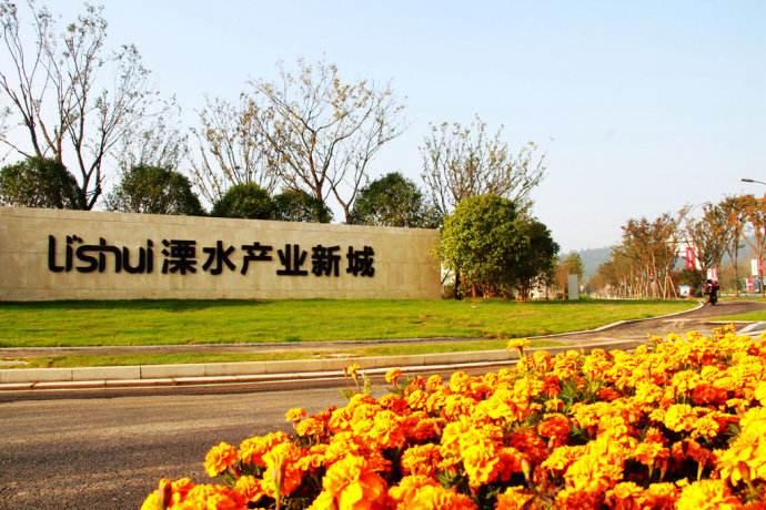 【溧水产业新城】南京市溧水区工业园区 PPP园区 一手工业用地出售招商  20亩起 项目够好地价可谈