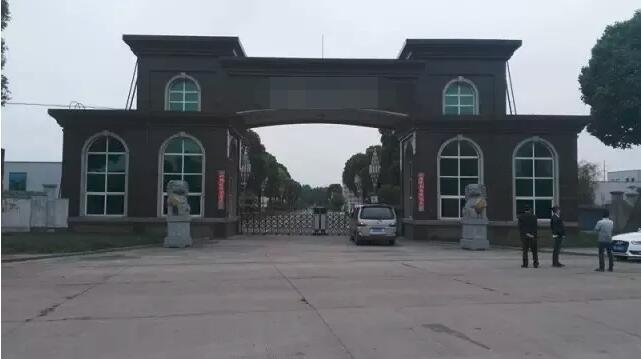 G2525 南京城市圈 马鞍山 和县乌江新区 二手厂房土地出售  250亩 房产面积12000平方米