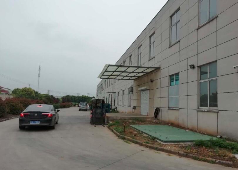 G2547嘉兴嘉善现有独门独院 08年土地证 7200平10.81亩土地 4500平厂房整体出售转让 1400万