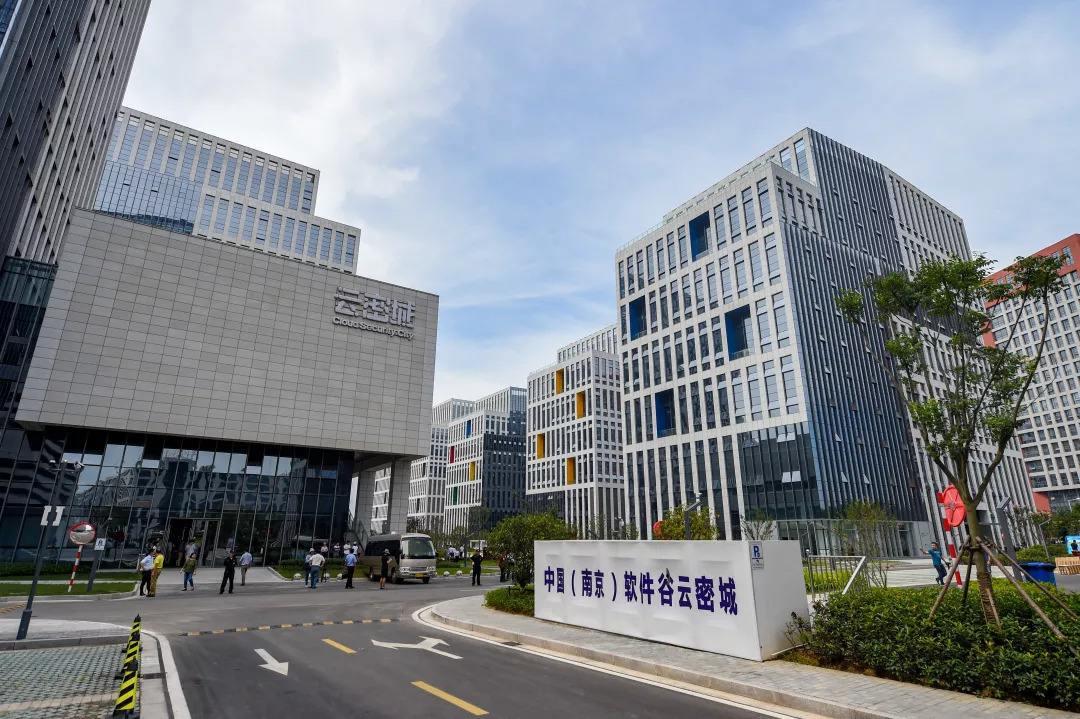 G2556 南京雨花台区南京软件园谷 公共安全人工智能产业园 研发办公楼出租招商 政府优惠 欢迎咨询
