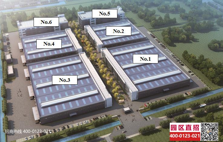 G2788 苏州太仓欧美绿色工业园区 开发区政府自建标准厂房 单层可装行车厂房出租 4000平起租