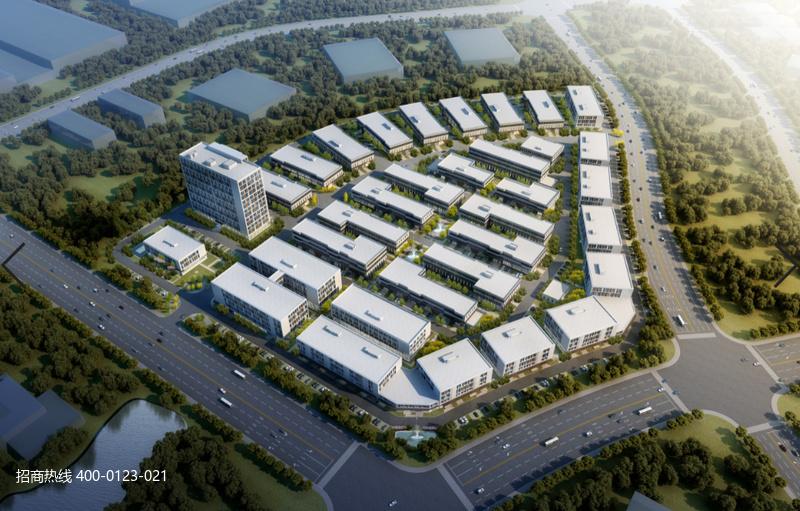 中南高科·湘潭智造产业园 湖南湘潭岳塘区研发办公厂房出售