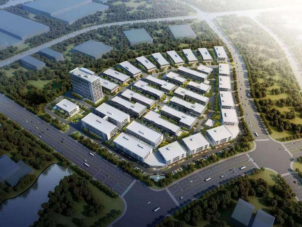 中南高科.湖南湘潭智造产业园 PPT 介绍 厂房出售 双层1500-3000平起 三层1180平起 分层800平起