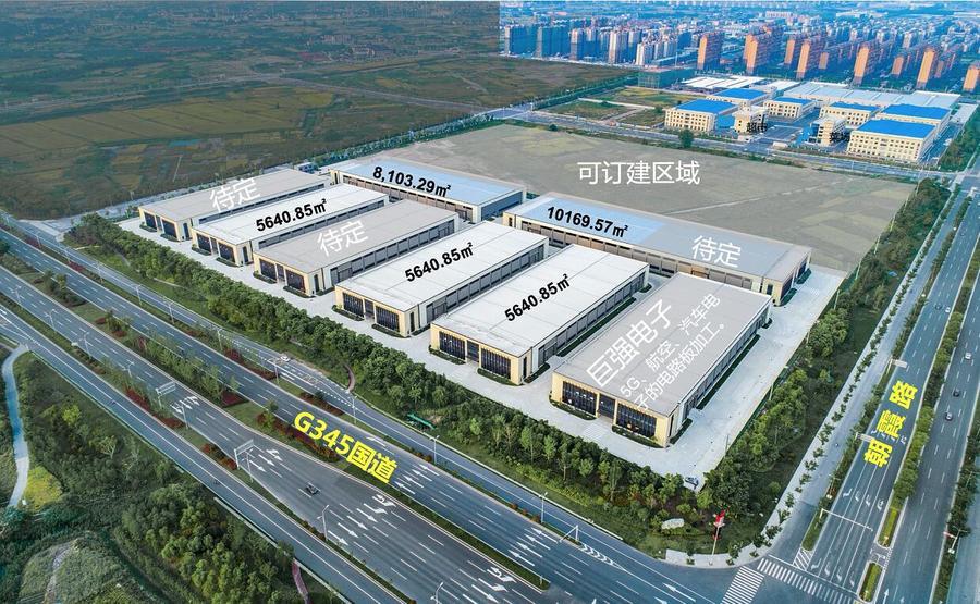G2853南通国家级高新区碧华路G345交汇处 开发商新建单层行车厂房出租 3000平起租 可定制