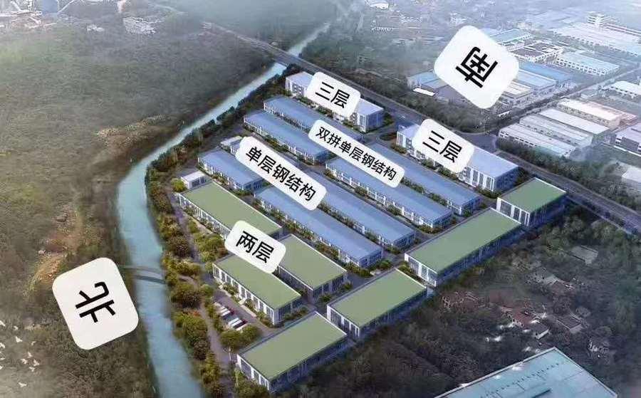 中南高科 湖州长兴绿色智造产业园 1500-8000平全新标准厂房出售 1500平小面积户型还剩一套  二三层独栋,单层已售罄