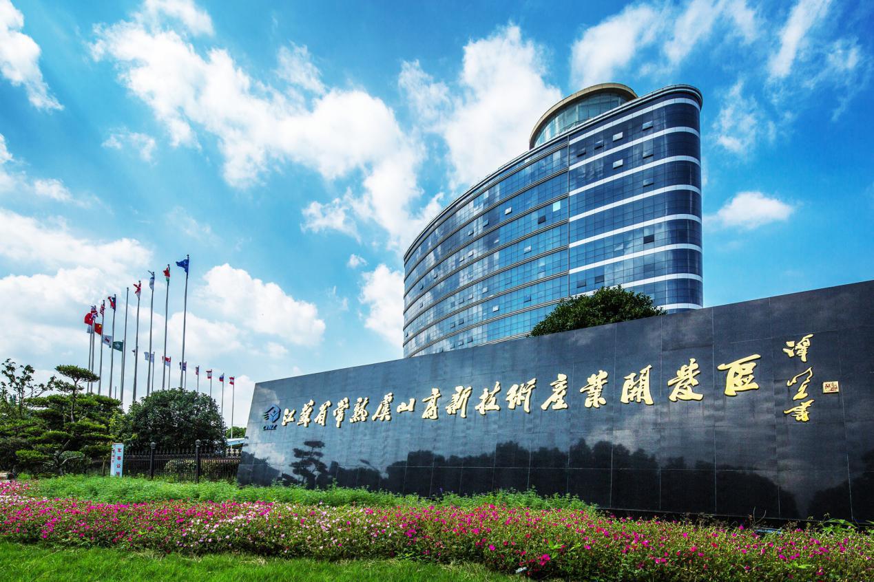 江苏省常熟虞山高新技术产业开发区园区工业用地出售招商 20亩起  标准厂房出售  2000平起
