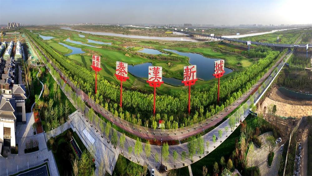 中南高科 西安西咸新区秦汉新城生产研发办公楼厂房出售 双层三层五层 1000平起出售招商