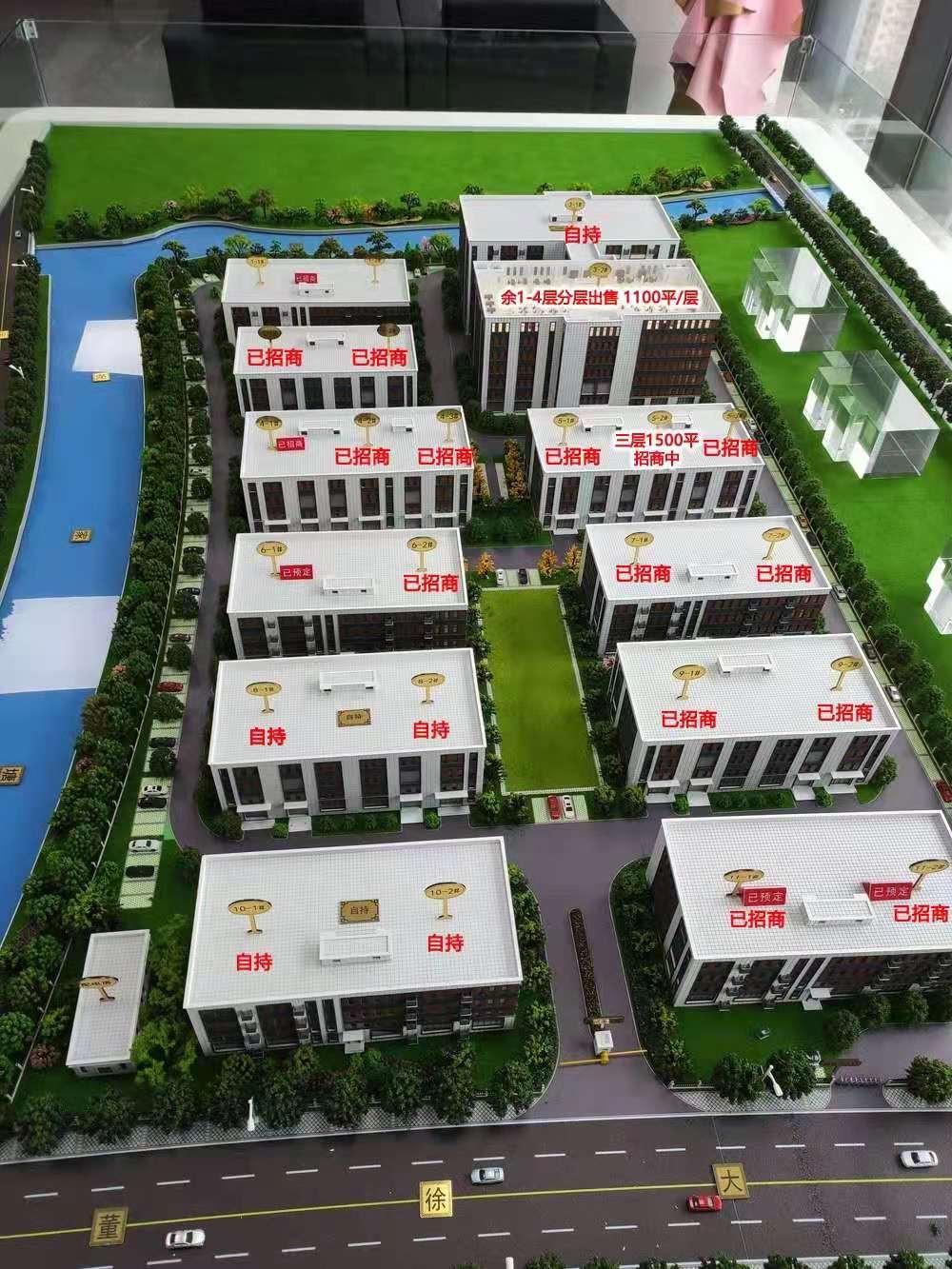 中南高科-苏州常熟董浜现代智造产业园标准独栋厂房出售 3层独栋1500平、1800平、3600平 50年独立产证