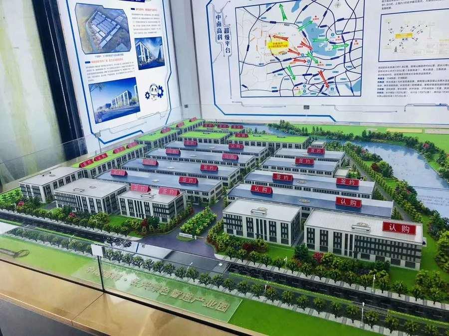 湖州长兴县煤山镇2000平 双层厂房出售 上下各1000平 全新标准厂房出售 只要3200元/平