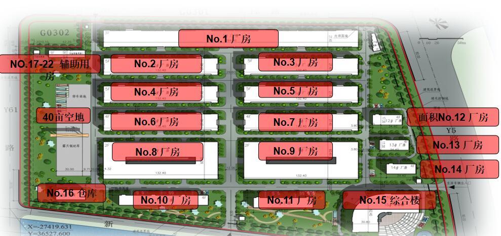 G2886 上海浦东临港书院  200亩 工业用地 总规划20多万方 已建17万方 产证齐全 寻求合作 合作形式可议 可以直接收购