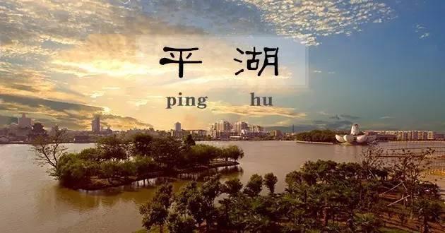 G2893上海边 嘉兴 开发区一手工业用地 20亩 现成土地指标 价格60万/亩