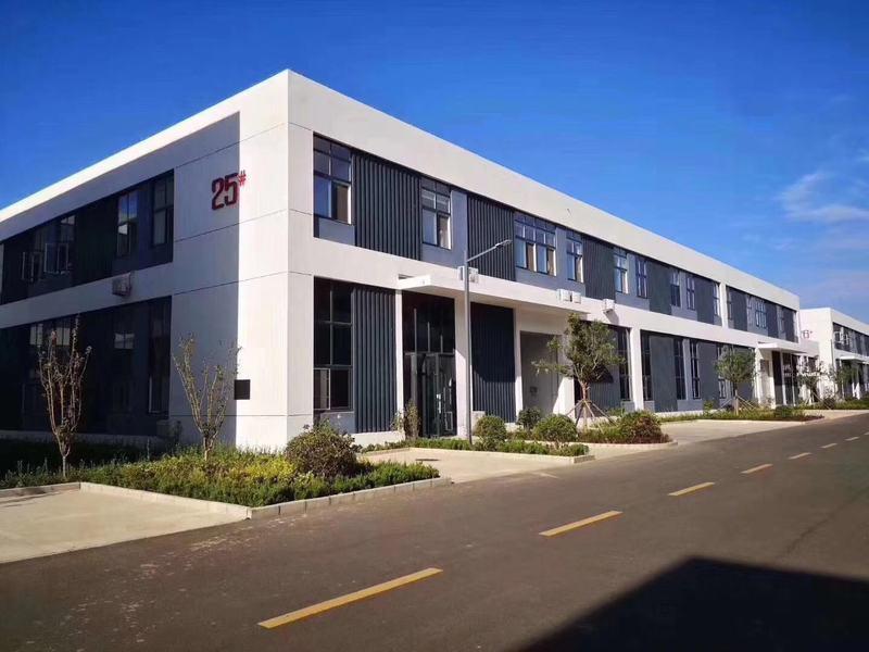 中南高科-西安临空产业港 西安咸阳机场西北侧2公里处 研发厂房招商出售 500平起  2层3层5层厂房