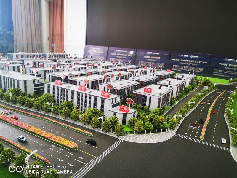 中南高科云南昆明高新区智汇产业园 共36栋3层5层独栋厂房出售招商 1141平起 单价4000起 主导产业:生物医药、大健康、电子信息、智能制造、新材料