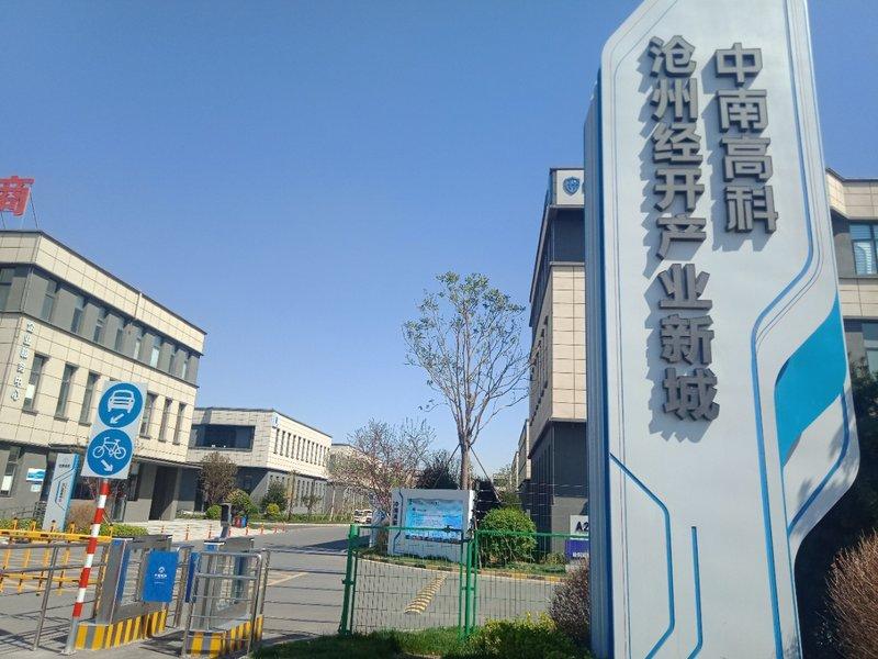 天津都市圈 中南高科河北沧州产业新城 单层钢结构和2-3层标准厂房招商出售 1200平起