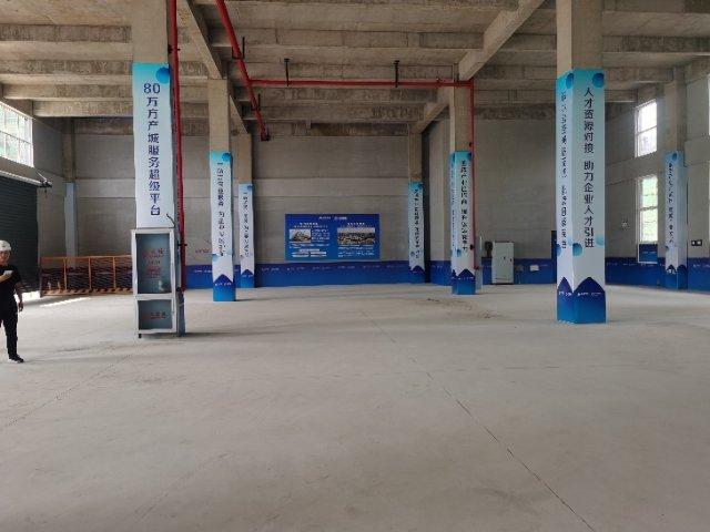 中南高科-湖北宜昌智能制造产业园 3层 5层 独栋 研发厂房招商出售